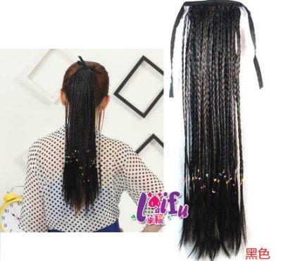 彤彤來福,W32假馬尾波西米亞辮子彩色綁帶式長髮假髮馬尾,售價240元
