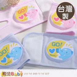 魔法Baby~台灣製造寶寶護膝.肘(藍.粉)~嬰幼兒用品~g3816