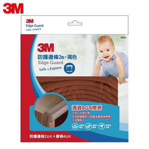任-【3M】兒童安全防撞邊條2M 9905-褐色