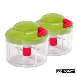 【EG Home 宜居家】拉拉蔬果調理器(2入組)