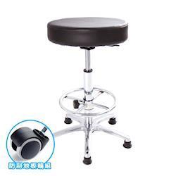 GXG  圓凳款 吧檯椅 TW-T02LUXK (電金踏圈款)