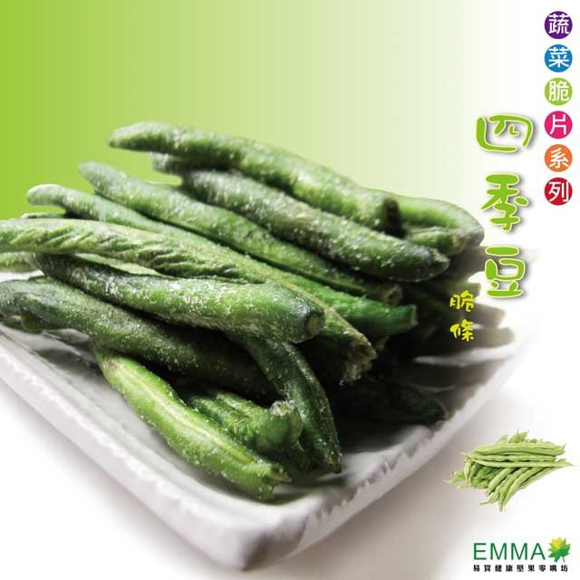 四季豆脆條 140g 每日五蔬果健康零嘴新選擇 易買健康
