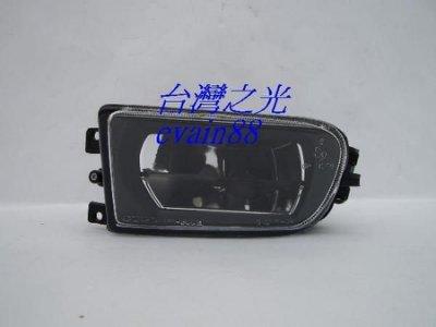 《※台灣之光※》全新BMW 寶馬96 97 98 99 00 01年E39晶鑽燻黑玻璃霧燈 台灣製