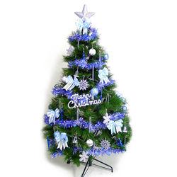 台灣製7呎/ 7尺(210cm)特級綠松針葉聖誕樹(+藍銀色系配件)(不含燈)
