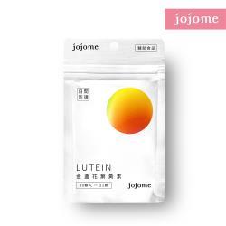 jojome金盞花葉黃素膠囊(30顆入)