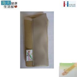【海夫】台灣製 彈性繃帶 關節 護踝 雙包裝(C505)