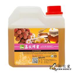 彩花蜜 台灣荔枝蜂蜜1200g