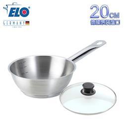 ELO德國 不鏽鋼單柄碗形湯鍋(20公分)