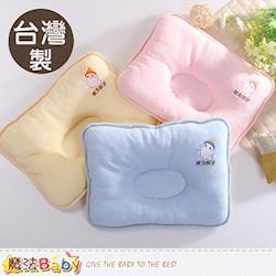 魔法Baby 嬰幼兒枕頭 台灣製透氣四季枕~h1083