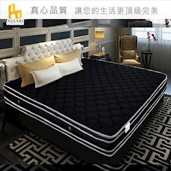 黑鑽路易士四線乳膠獨立筒床墊(單大3.5尺)