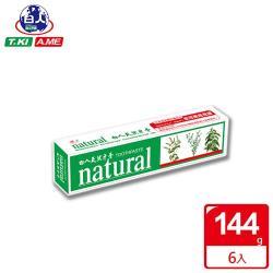 白人淨天然牙膏144gx6件