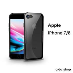 iPhone 7/8 通用款 鋼化玻璃手機殼 保護殼 (WK002)