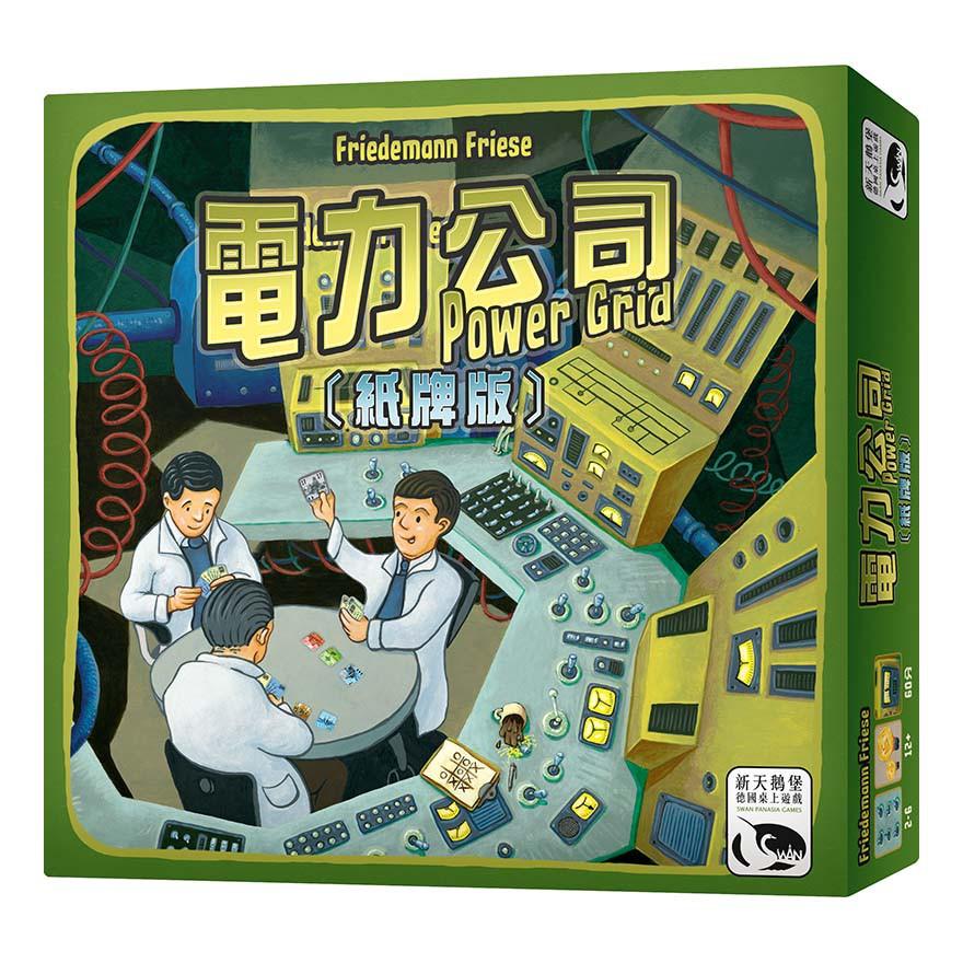 電力公司紙牌版 Power Grid Card Game 桌遊 桌上遊戲【卡牌屋】