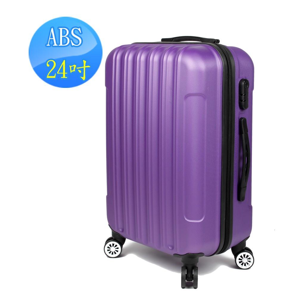 SINDIP 24吋行李箱ABS 耐磨耐刮 超輕量特價899含運