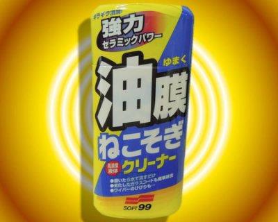 公司貨 SOFT-99 SOFT99 新連根拔除清潔劑(水性) C238 可以徹底連根拔除清潔任何油膜 ※聯宏汽車精品※