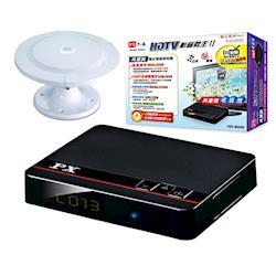 大通高畫質數位電視接收機+高畫質萬向天線 HD-8000+HDA-6000