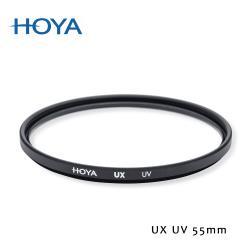 HOYA UX SLIM 55mm 超薄框UV鏡