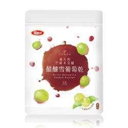 美味田 義大利醋釀無籽葡萄乾200g x3包