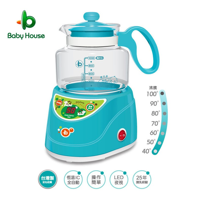 Baby House 愛兒房微電腦調乳器 i700 (加贈2支PES大奶瓶)專業調乳新機種.輕鬆哺育
