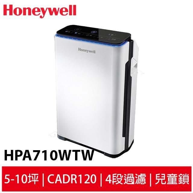 Honeywell 智慧淨化抗敏空氣清淨機 HPA-710WTW HPA-710