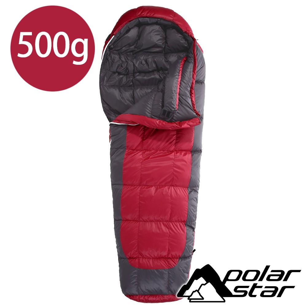 PolarStar JIS 95/5 頂級羽絨睡袋500g 紅/藍 (隨機出貨) P13730