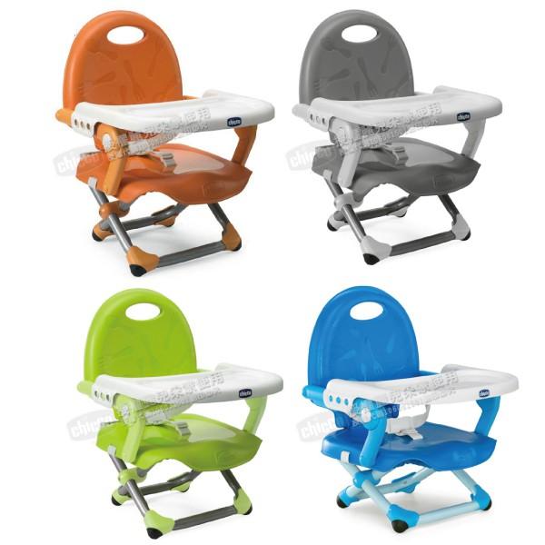 CHICCO Pocket攜帶式輕巧餐椅座墊 摺疊餐椅(4款可選) (橙橘 星燦灰 萊姆綠 晴空藍)【麗兒采家】