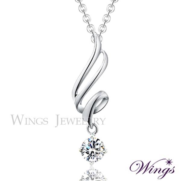 Wings 絮語 燦動閃耀進口方晶鋯石美鑽項鍊