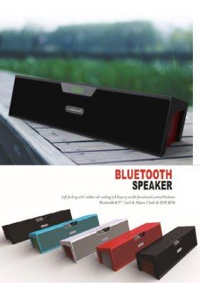 ~~批發~~SARDINE 藍牙 無線 藍芽 喇叭 USB TF 記憶卡 AUX IN 隨身碟 重低音 充電 持久 FM