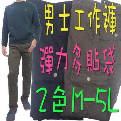 .酷褲嫂.【6536】【中腰加大】咖啡綠vs黑色2色都好搭配最受男士歡迎有彈性的貼袋工作長褲↗M-5L