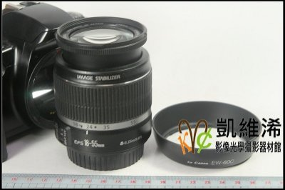 KVC凱維浠≈ CANON EW-60C 副廠 遮光罩 FOR 500D 550D 600D 18-55 IS KIT鏡