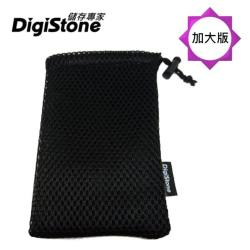 DigiStone 3C防震收納袋(格菱軟式束口袋)【加大版型】適2.5吋硬碟/SSD/行動電源/3C產品