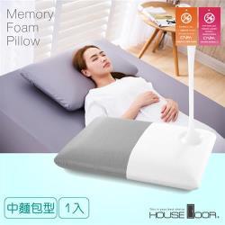 House door好適家居 日本大和抗菌表布親膚性中麵包型記憶枕