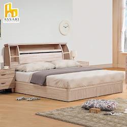 ASSARI-本田房間組二件(床箱+側掀)單大3.5尺