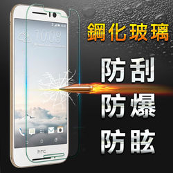 【YANG YI】揚邑  HTC One S9 防爆防刮防眩弧邊 9H鋼化玻璃保護貼膜