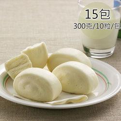 【天和鮮物】乳香小饅頭15包〈300g/10粒/包〉
