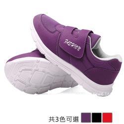 Alice 型-自粘透氣美體勁透塑身系列鞋