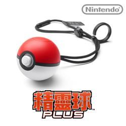 Nintendo任天堂 精靈寶可夢 精靈球Plus(台灣公司貨)