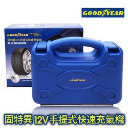 固特異12V手提式快速充氣機