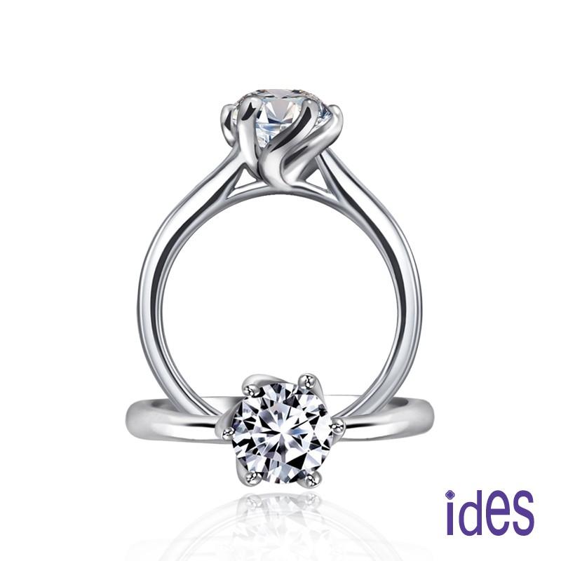 ides愛蒂思鑽石 精選GIA鑑定 50分E/VS2八心八箭3EX完美車工鑽石戒指/求婚結婚戒