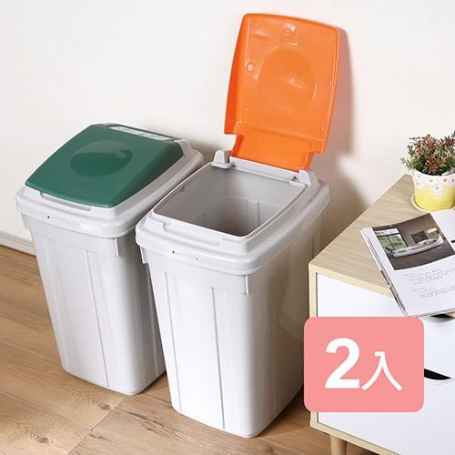 《真心良品》草津分類42L附蓋垃圾桶2入