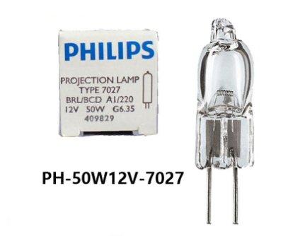 含稅附發票 PHILIPS飛利浦 7027 12V 50W G6.35 特殊儀器豆燈 鹵素燈泡 顯微鏡燈珠 豆泡【光彩】