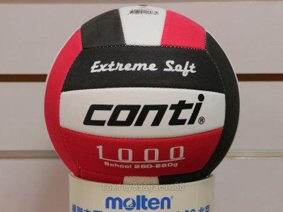 (高手體育)CONTI 1000系列 黑白紅 教學安全軟式排球 另賣 nike 斯伯丁 moltne Mikasa 排球