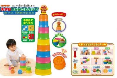 ❃小太陽的微笑❃日本進口 麵包超人ANPANMAN 疊疊樂玩具 兒童玩具 禮物
