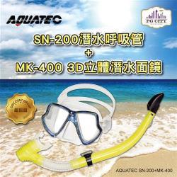 AQUATEC SN-200 擋浪頭潛水呼吸管+MK-400 3D立體潛水面鏡(藍框透明矽膠)  超值組 ( PG CITY )