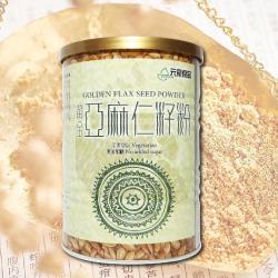 元豪食品 黃金亞麻仁籽粉400g