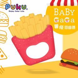 PUKU藍色企鵝 Baby GaGa薯條固齒器(含鍊夾/收納盒)