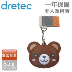 【dretec】防護防狼警報器-棕熊