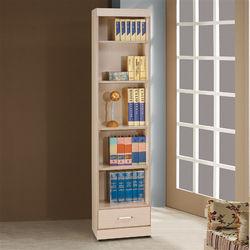【時尚屋】[5U6]白橡色1.3x6尺二抽開放書櫃5U6-201-265