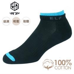 [UF72] elf精舒棉高傳導輕壓慢跑氣墊船襪UF6427-黑色/24-26 (五雙入)
