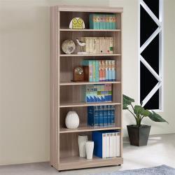 Homelike 亞柔2.7尺開放書櫃